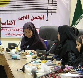 صد و سومین انجمن ادبی آفتاب به صورت مجازی برگزار شد
