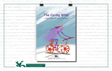 "Screening ""Cycling Wind"" in Tumbleweeds Film Festival"