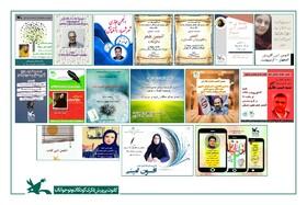 اردیبهشت شعر و داستان در انجمنهای ادبی مجازی کانون