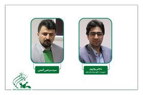 سرپرست کانون زبان مازندران تعیین شد