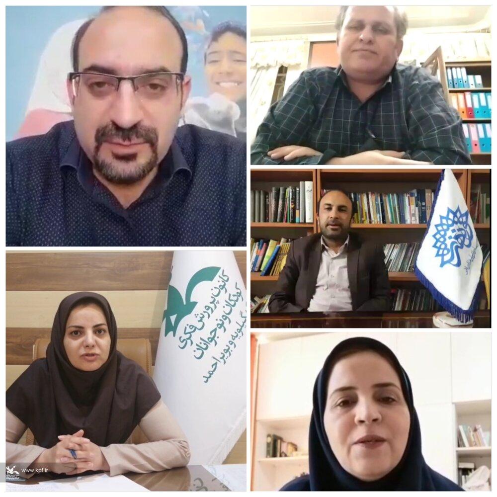 افتتاح انجمن هنرهای نمایشی در کانون استان کهگیلویه و بویراحمد