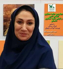 انجمن ادبی کانون استان کرمانشاه مجازی شد