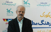 عباس جهانگیریان نمایشنامه «دختر ابریشمی» را مینویسد