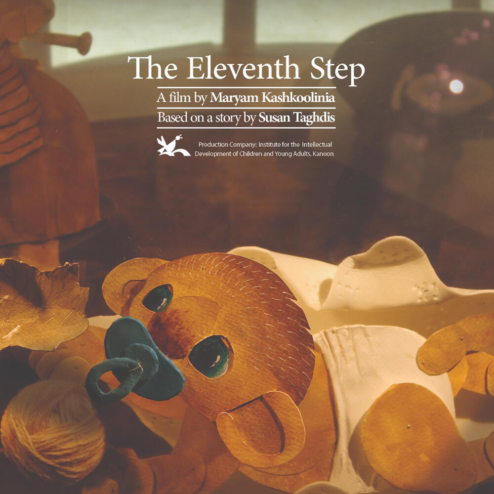 """The Eleventh Step"" in Annecy"