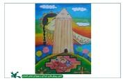 مسابقه نقاشی ویژه کودکان و نوجوانان با عنوان «برج قابوس»