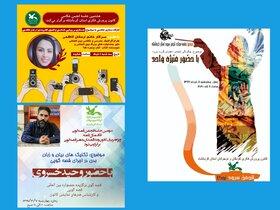 رونق فعالیتهای فرهنگی، هنری و ادبی کانون استان کرمانشاه در انجمنهای مجازی