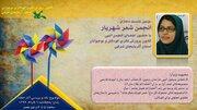 دومین جلسه انجمن ادبی شعر شهریار در سال ۹۹ در فضای مجازی برگزار شد