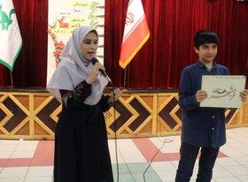 ویژهبرنامه مجازی «شهر خرم خدا» به مناسبت عید سعید فطر و سالروز آزادسازی خرمشهر