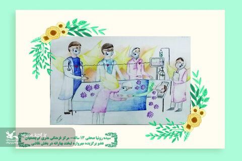 آثار برگزیده مهرواره فرهنگی هنری« لبخند بهارانه»