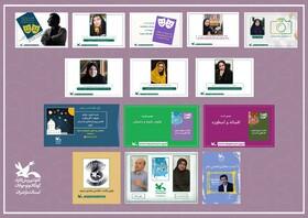 برگزاری 16 نشست تخصصی مجازی در کانون مازندران
