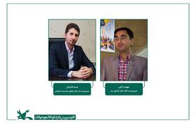 انتصاب سرپرستهای کانون استانهای یزد و خراسان شمالی