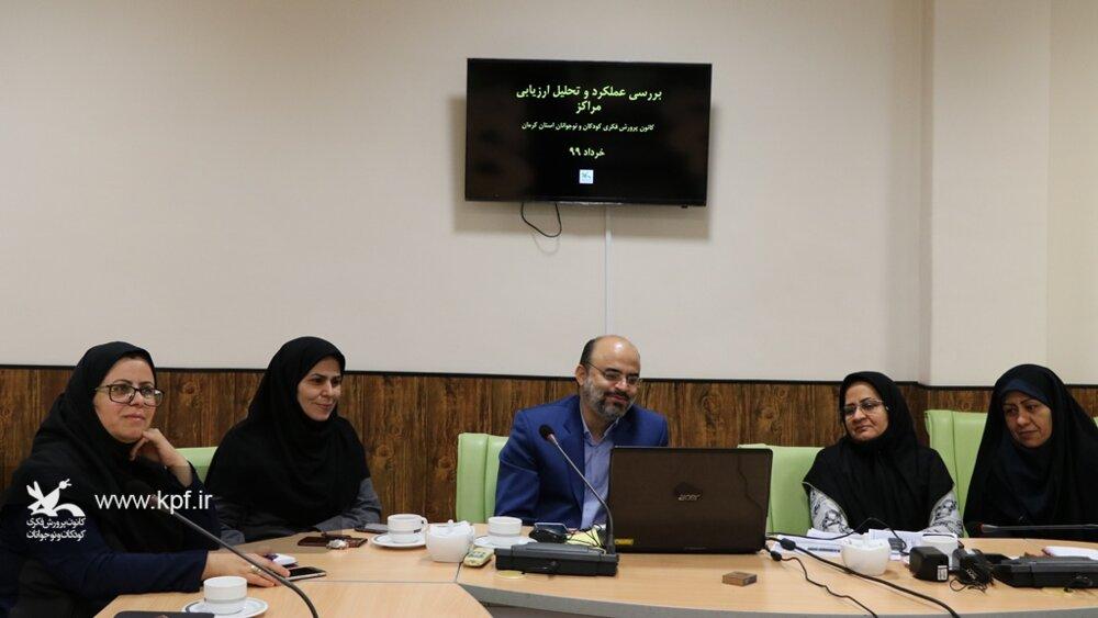 عملکرد مراکز فرهنگیهنری کانون کرمان ارزیابی میشود
