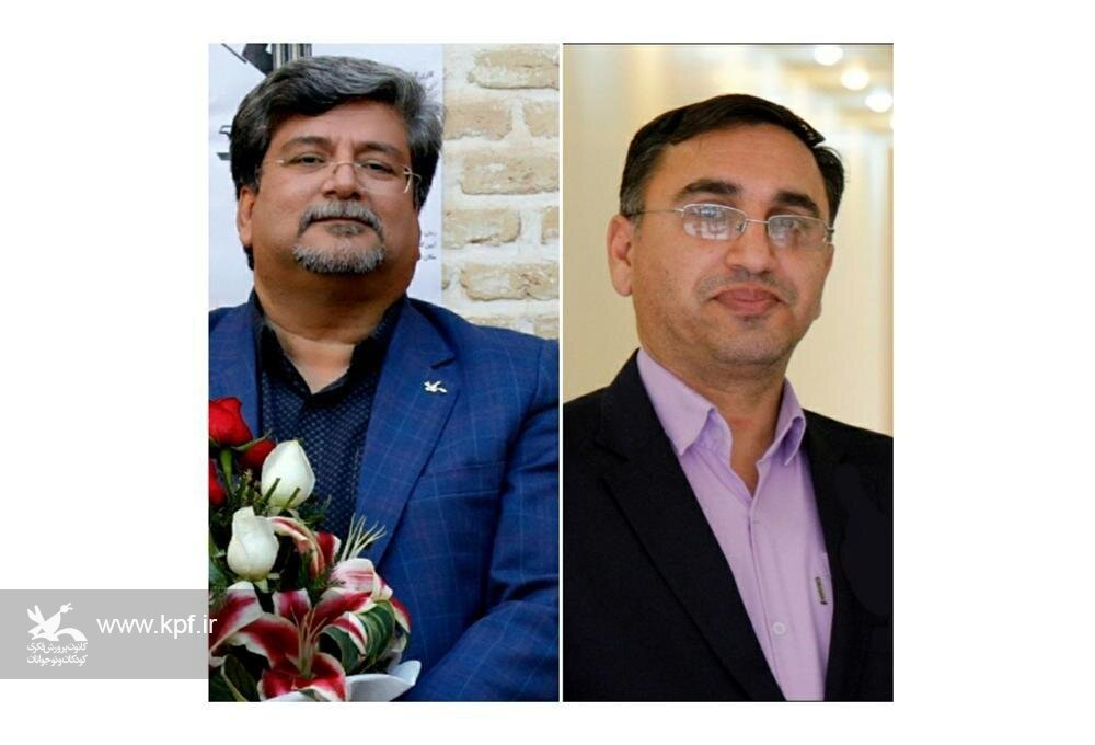 انتصاب سرپرست کانون پرورش فکری کودکان و نوجوانان استان یزد