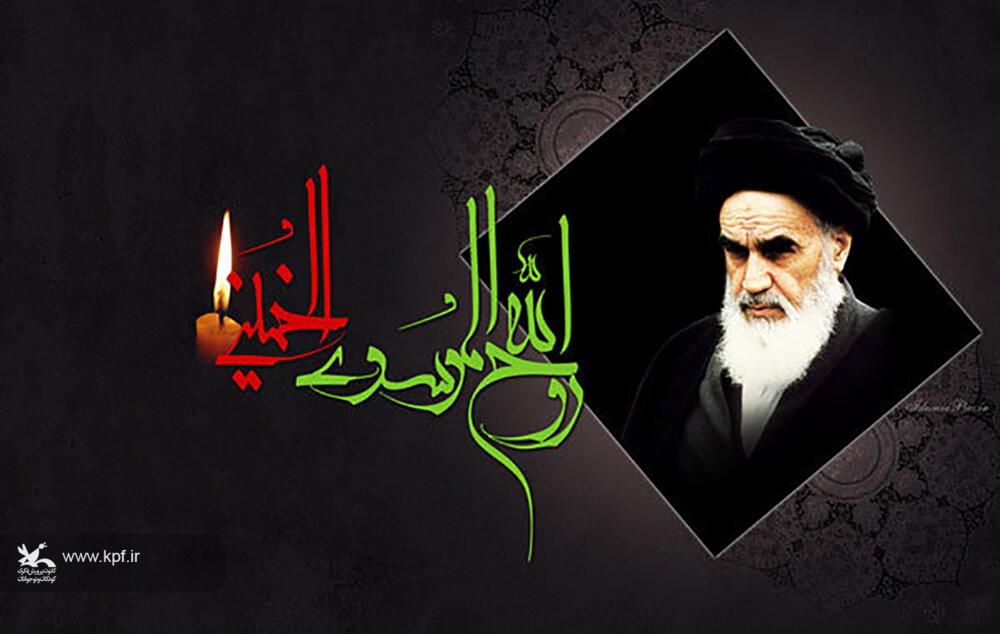 گرامی داشت سالگرد ارتحال امام خمینی(ره) در کانون لرستان