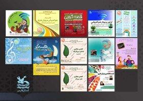 فعالیتهای کانون فارس در فصل بهار
