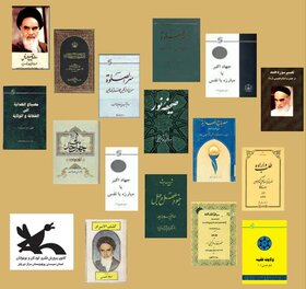 ویژهبرنامههای گرامیداشت رحلت امام خمینی(ره) در مراکز فرهنگیهنری سیستان و بلوچستان برگزار شد