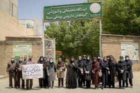 کانون استان همدان؛ همراه با طبیعت، همگام با سلامتی