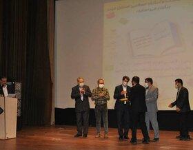 درخشش همکاران و عضو کانون در چهارمین دوره جام باشگاههای کتابخوانی استان