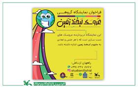 درخشش سه عضو کانون آذربایجانغربی در نمایشگاه عروسک «لبخند زمین»