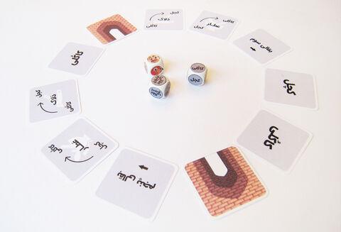 رونمایی از بازی کارتی «طوطی و بقال» با اقتباس از مثنویمعنوی