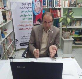 """اجرای کارگاه های """"حال خوش زندگی """" در استان مرکزی"""