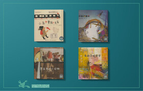 Four Kanoon Books Published in Chinese