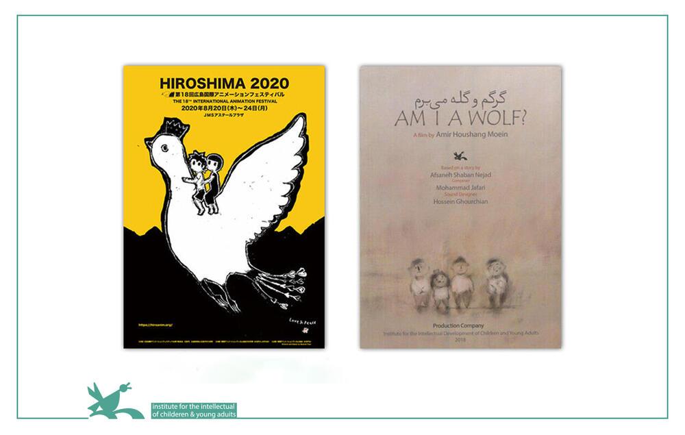 """Am I a Wolf?"" Made Way to Hiroshima Animation Festival 2020"
