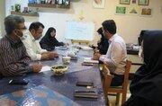 برگزاری نشست شورای اداری کانون استان قزوین