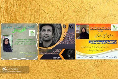 فعالیت انجمنهای مجازی کانون استان کرمانشاه ادامه دارد