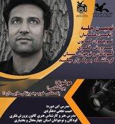نهمین جلسه انجمن عکاسان نوجوان کانون استان کرمانشاه برگزار شد