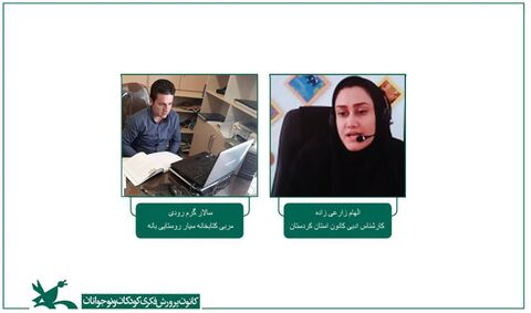 وبینارآموزشی حال خوش زندگی  در کردستان برگزار شد