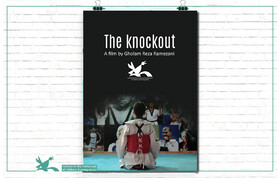 """Knock Out"" Nominated for Giffoni International Film Festival Award, Italy"