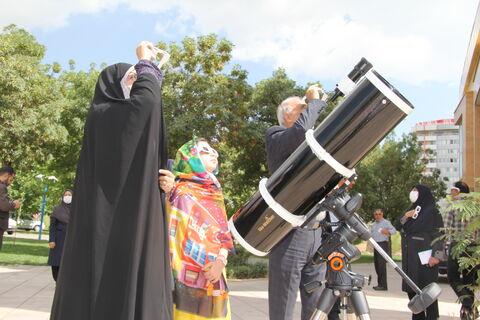 رصد خورشید گرفتگی اول تیر ۱۳۹۹ در محوطه اداره کل کانون پرورش فکری کودکان و نوجوانان استان آذربایجانغربی