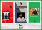 استمرار نشستهای مجازی انجمن قصهگویی، نمایش و عکاسی در مازندران