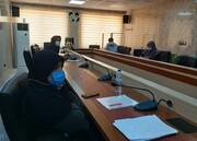 دومین وبینار مسئولین مراکز استان هرمزگان برگزار شد