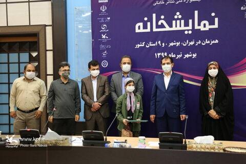 اعضای کانون پرورش فکری  بوشهر برگزیده نخستین جشنواره ملی مجازی «نمایشخانه» شدند