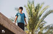 فیلم سینمایی «یدو» راوی قصهای از دفاع مقدس است