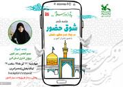 شعرخوانی«زینب چپردار»، عضو انجمن شعرکانون البرز در شب شعر «شوق حضور »