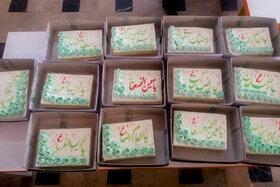 شادی میلاد امام رضا(ع) با اعضای فعال مرکز بهار تقسیم شد