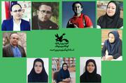 ثبت نام کارگاههای مجازی کانون پرورش فکری کهگیلویه وبویراحمد آغاز شد