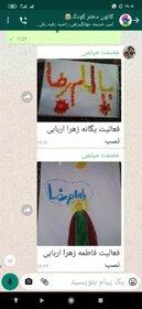 جشن میلاد امام رضا(ع) در مراکز فرهنگیهنری سیستان و بلوچستان برگزار شد
