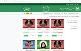 ثبت نام دوره های تخصصی برخط کانون پرورش فکری کردستان آغاز شد