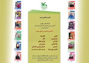 تاکید مدیرکل کانون استان قزوین بر رونق بخشی بیشتر به کارگاههای مجازی