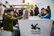 ۱۸ تیر، روز ملی ادبیات کودک و نوجوان