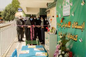 اولین ایستگاه کتابخوانی کتابخانه سیار شهری همدان در آرامگاه باباطاهر افتتاح شد