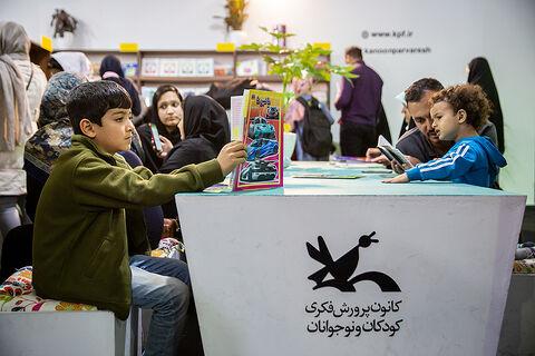 18 تیر، روز ملی ادبیات کودک و نوجوان