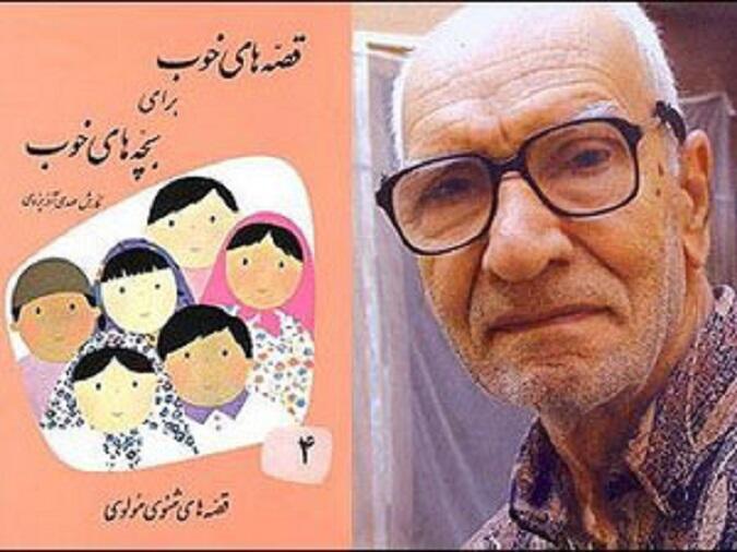 بزرگداشت روز ادبیات کودک در کانون پرورش فکری آذربایجان غربی