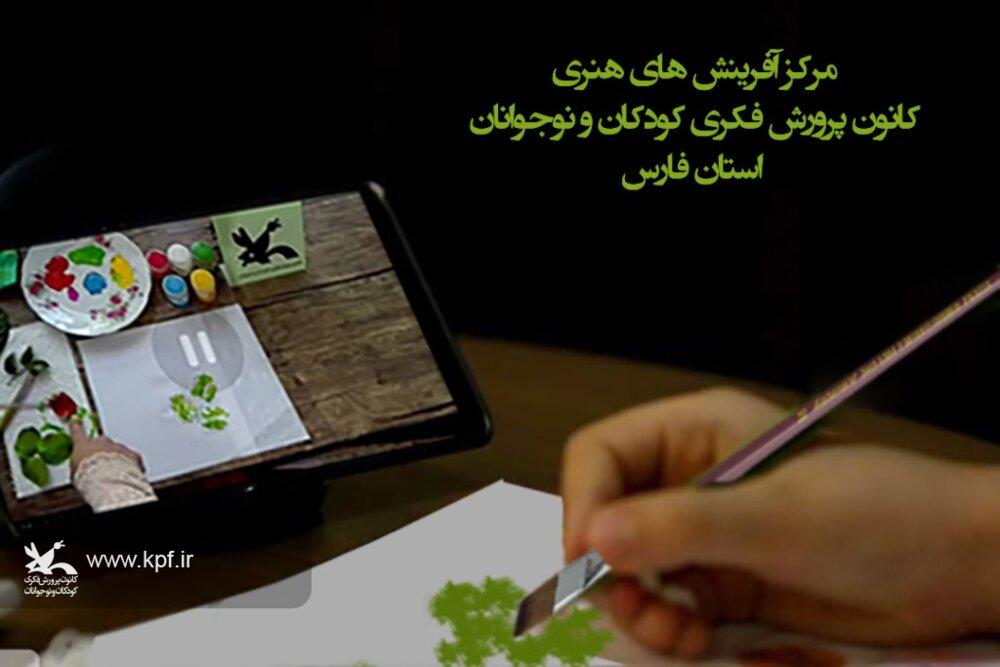 فصل بهار با اجرای ۶۷۲ فعالیت هنری در کانون فارس همراه بود