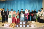 اختتامیه جشنواره فرهنگی، هنری و ادبی شهرستان خانمیرزا برگزار شد