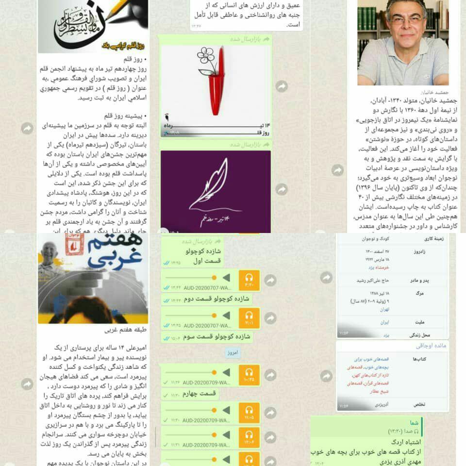اخبار مراکز کانون پرورش فکری کودکان و نوجوانان استان زنجان: مرکز خرم دره